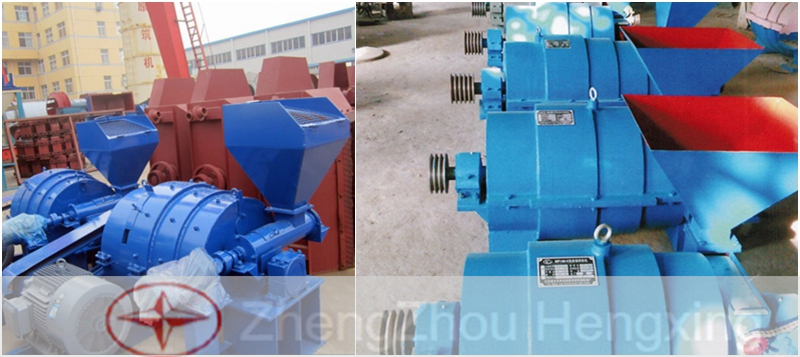 Coal Powder Burner